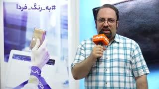 احمدی پویا از درگاه پرداخت دیجیپی میگوید