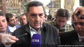 پنجمین دوره انتخابات شورایاری تهران