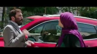 چهارمین تیزر فیلم زهرمار +دانلود کامل