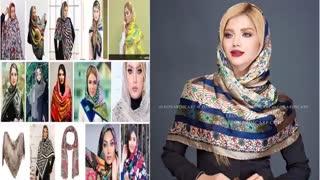 خرید انواع شال و روسری با قیمت باورنکردنی