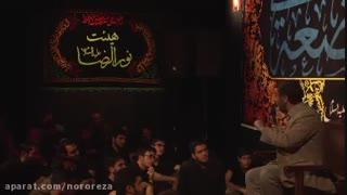 40 سالگی انقلاب حاج حسین یکتا