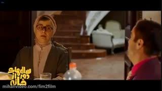 قسمت 13 سریال سالهای دور از خانه(کامل)(قانونی)| سریال سالهای دور از خانه قسمت سیزدهم