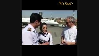 دومین بانوی کاپیتان ایرانی