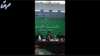 توضیحات قائممقام وزیر صمت در خصوص افزایش قیمت کالاهای اساسی