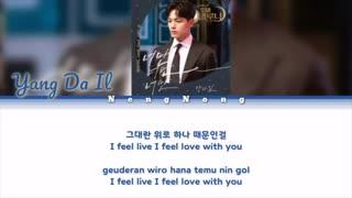 OST  قسمت 4  سریال هتل دل لونا از Yang Da Il بنام Only You