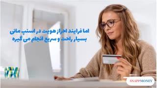 خرید و فروش ارز دیجیتال بدون احراز هویت دشوار