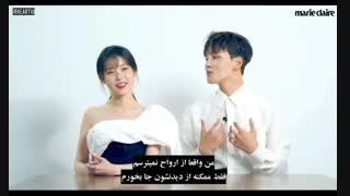 مصاحبه ویدیویی آی یو IU و یو جین گو با مجله ی Marie Claire با زیرنویس فارسی / آیو