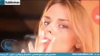 ترک آسان سیگار با تاثیرات بر ضمیر ناخودآگاه