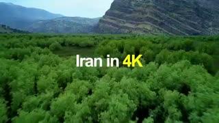 ایران زیبای ما