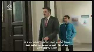 دانلود قسمت47 سریال تلخ وشیرین  دوبله فارسی