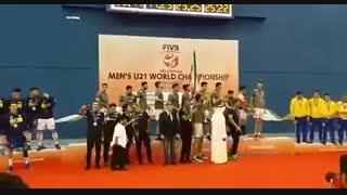 لحظهی بالا بردن جام قهرمانی والیبال جوانان جهان توسط کاپیتان امیرحسین اسفندیار