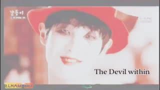 میکس  غمگین و متفاوت سریال کره ای گپ دونگ ●♡[با آهنگ The Devil Within] (*پیشنهادی*)