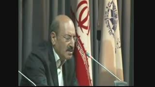 سخنرانی استاد محسن پاکروان در آیین رونمایی فرهنگ پارسی سره