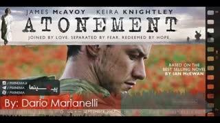 موسیقی متن فیلم تاوان اثر داریو ماریانلی (Atonement,2007)