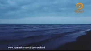 آهنگ قدیمی دریا - گوگوش