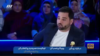 عصر جدید فصل سوم - 05 - Asre Jadid