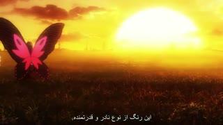 انیمه فوق العاده زیبای  Accel World قسمت 2 با زیرنویس فارسی