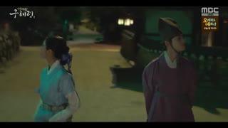 قسمت 11 و 12 سریال گو هه ریونگ مورخ تازه کار   Rookie Historian Goo Hae Ryung با بازی چا ایون وو همراه با زیرنویس فارسی
