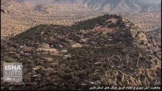 مهار آتشسوزی کهمره شیراز بعد از چهار روز