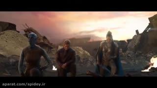دومین صحنهٔ حذف شده از فیلم «انتقام جویان ۴: پایان بازی» [بسیار احساسی]