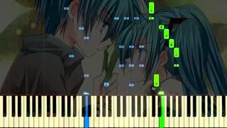 آهنگ بسیار زیبای  leek spin پیانو/ بیکلام