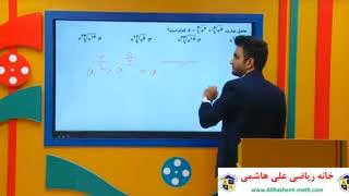 ریشه گیری ریاضی نهم از علی هاشمی