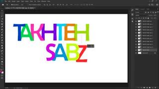آموزش ساخت متن رنگارنگ در فتوشاپ