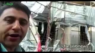 آخرین وضعیت هتل آسمان شیراز | تخلیه دود تا ۲ بامداد ادامه داشت