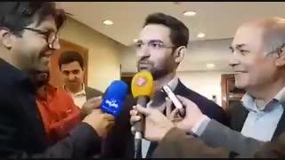 ماجرای اینترنت رایگان به مزدوجها و روبوسی گزارشگر صداوسیما از خوشحالی با وزیر!
