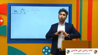 آمادگی کنکور ۹۹ با علی هاشمی