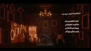 قسمت 14 فصل اول سریال هیولا(سریال) (کامل) | هیولا فصل اول قسمت چهاردهم| HD