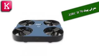 معرفی پهباد JJRC H 70
