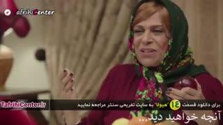 قسمت 14 سریال هیولا (کامل)(ایرانی) | دانلود کامل قسمت 14 سریال هیولا چهاردهم