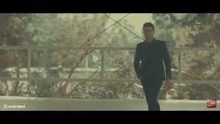 Evan Band - Zibaye Man - Official Video ( ایوان بند - زیبای من - ویدیو )
