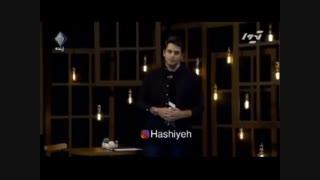 بخاطر چند ماه اینترنت رایگان ازدواج کنید! + تیکه علی ضیا