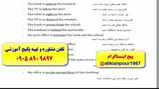آموزش و کدینگ لغات کتاب 504 و 1100 با استاد 10 زبانه علی کیانپور