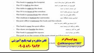 آموزش و کدینگ لغات کتاب 504و 1100 با استاد 10 زبانه علی کیانپور