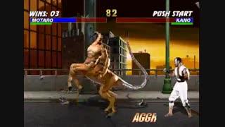 6 دقیقه بازی مورتال کمبت Mortal Kombat Trilogy سه گانه برای کامپیوتر
