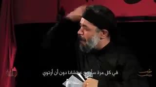 """مداحی """" حکایت عشق """" *** حاج محمود کریمی"""