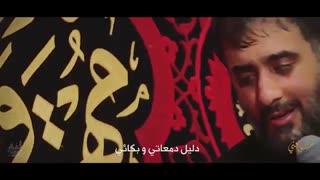 عشق یعنی به تو رسیدن |  محمدحسین پویانفر |