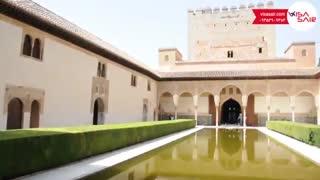 دادگاه مرتل اسپانیا - Court of the Myrtles - تعیین وقت سفارت ویزاسیر