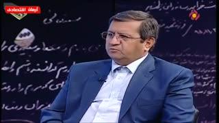 گفتوگوی مفصل با عبدالناصر همتی رییس کل بانک مرکزی در برنامه دست خط شبکه پنج