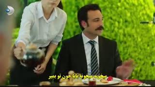 زیرنویس چسبیده عشق تجملاتی قسمت 9 Afili Ask نهم سریال ترکی جدید کامل