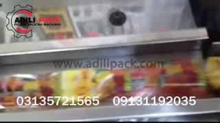 دستگاه بسته بندی بستنی یخی،ماشین سازی عدیلی