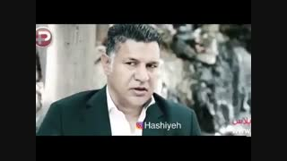 صحبت های علی دایی راجع به مزدک میرزایی