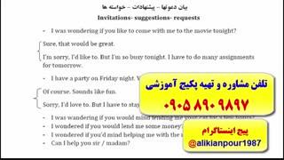 کدینگ لغات کتاب 504 و 1100 (با استاد 10 زبانه علی کیانپور)