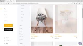 قالب HTML فروشگاهی پاندو | سنترال فایل