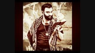 مداحی زیبای جواد مقدم - به مناسبت شهادت حضرت مسلم ابن عقیل