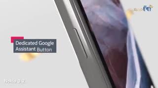 ویدئوی رسمی گوشی نوکیا مدل 3.2