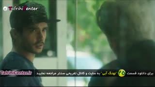 سریال نهنگ آبی قسمت 25 (ایرانی) | دانلود قسمت بیست و پنجم نهنگ آبی (رایگان)